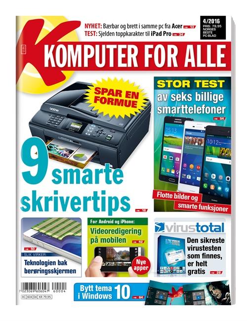 Komputer for alle abonnement - bladet med alt om pc