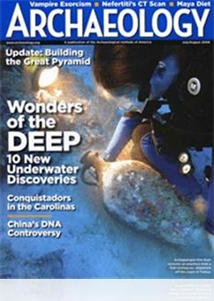 Archaeology Magazine Omslag