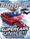 BBC Top Gear omslag