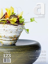 Art Culinaire omslag