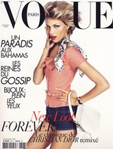 Vogue (French Edition) omslag