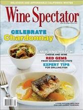 Wine Spectator omslag