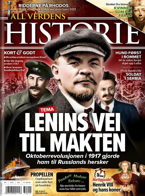 historie blad tilbud