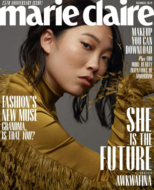 Marie Claire (US Edition) omslag