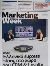 Marketing Week omslag