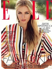 Elle (Russian Edition) omslag