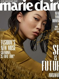 Marie Claire (US Edition) forside