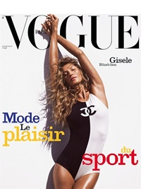 Vogue (French Edition) forside