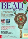 Bead & Button forside 2013 10